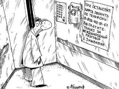 ліфти в Києві