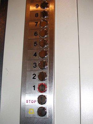 пульты для лифтов