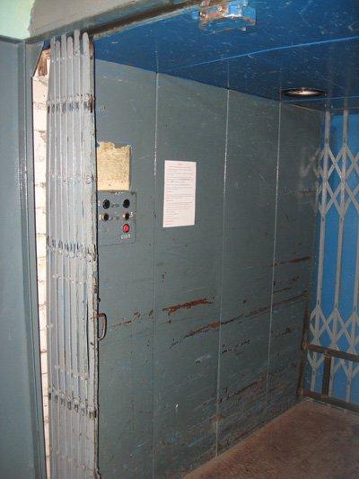 "ООО ""Спектр"", г. Киев лифт"